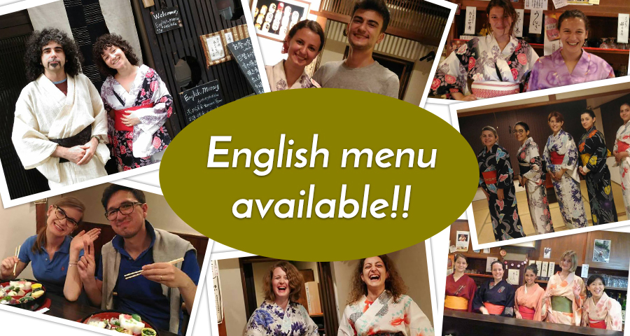 English menu available!!