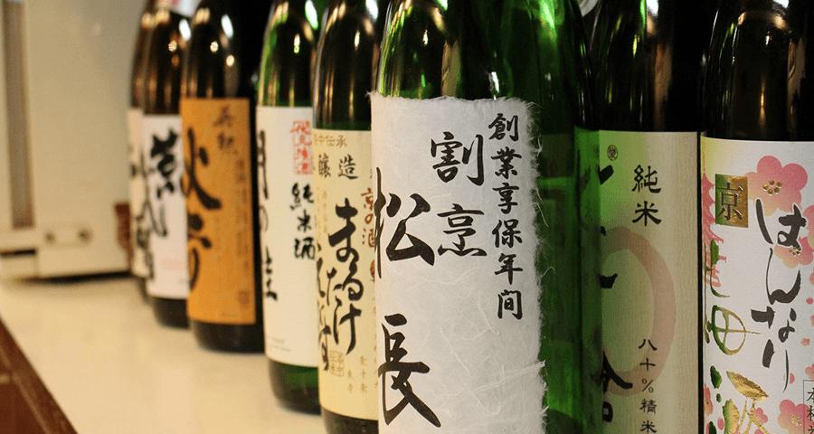 松長 Matsucho・地酒など取り揃えております
